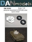 Личные вещи экипажа БТР-80 (на корме материал - смола, запасное колесо-резина)