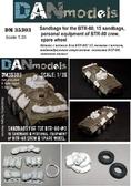 Мешки с песком для БТР-80 (личные вещи экипажа, 15 мешков, запасное колесо-резина)