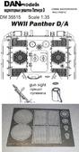 Фототравление: Надмоторные решетки для танка ''Panther D/A''
