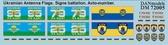 Декаль: Флаги на технике ВСУ, эмблемы батальонов, автомобилей, АТО 2014-15
