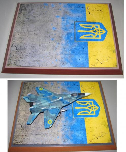 Подставка для моделей авиации. Тема: АТО, Украина DAN models 72252