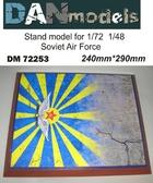 Подставка для моделей авиации. Тема: ВВС СССР (290x240 мм)