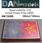 Подставка для моделей бронетехники. Тема: ВС СССР (180x100 мм)