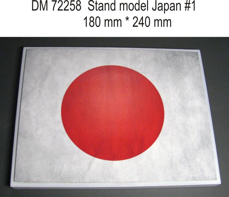 Подставка для моделей авиации. Тема: Япония, вариант №1 (240x180 мм) DAN models 72258