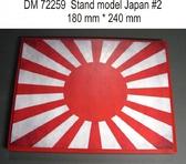 Подставка для моделей ''авиации. Тема: Япония, вариант №2'' (240x180 мм)