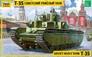 Советский тяжелый танк Т-35 Звезда 3667 основная фотография