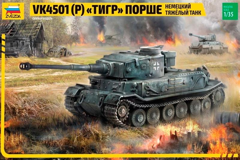 Немецкий тяжелый танк VK4501(P) ''Тигр'' Порше Звезда 3680