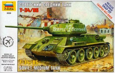 Советский средний танк Т-34/85 ( 11см ) Звезда 5039