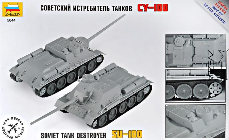 Советский истребитель танков ''СУ-100'' Звезда 5044