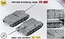 Советский истребитель танков ''СУ-100'' Звезда 5044 основная фотография