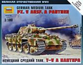 Немецкий средний танк Т-V A ''Пантера''