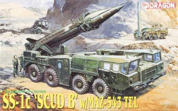 Ракетный комплекс ''Эльбрус'' ''Scud B'' Dragon 3520