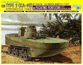 Плавающий танк IJN Type 2 (Ka-Mi) от Dragon