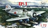 Самолет ИП-1 на лыжах