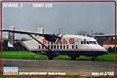 Британский ближнемагистральный самолет Short 330