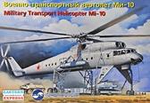 Военно-транспортный вертолет Ми-10