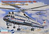 Транспортный вертолет Ми-10К
