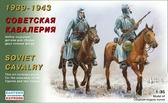 Советская кавалерия, 1939-1943 г.