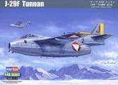 Истребитель J29F ''Tunnan''
