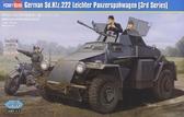 Бронеавтомобиль Sd.Kfz.222 Leichter Panzerspahwagen