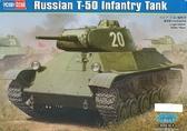 Танк T-50
