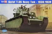 Советский тяжелый танк T-35 образца 1938/1939 годов