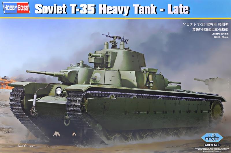 Тяжелый танк Т-35, поздний Hobby Boss 83844