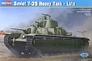 Тяжелый танк Т-35, поздний Hobby Boss 83844 основная фотография