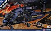 Вертолет AH-60L ''DAP Black Hawk''