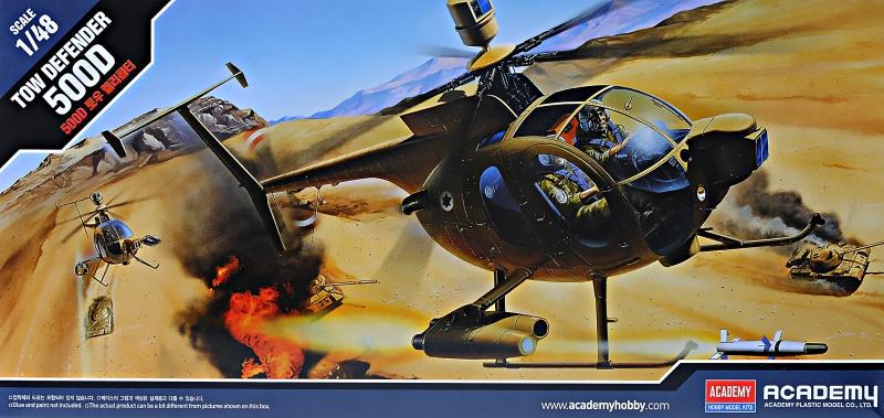 Вертолет ''Хьюз 500 Д'' Academy 12250