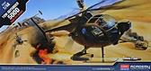 Вертолет ''Хьюз 500 Д''