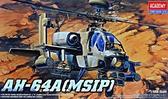Вертолет AH-64A ''Apache''