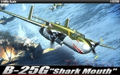 Бомбардировщик B-25G ''Shark Mouth''