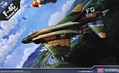 Истребитель-бомбардировщик F-4C Phantom ''Война во Вьетнаме''