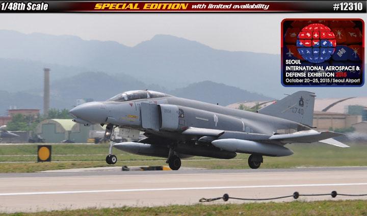 Истребитель-бомбардировщик R.O.K.A.F F-4D ''151th FS'' Academy 12310