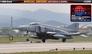 Истребитель-бомбардировщик R.O.K.A.F F-4D ''151th FS'' Academy 12310 основная фотография