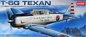 Учебный самолет T-6G ''Texan''