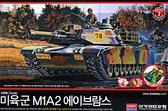 Танк M1A2 Abrams