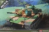 Танк M60A1 ''Patton''