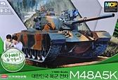 Танк M48A5K