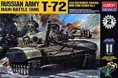 Танк MBT T-72