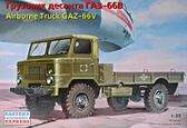 Грузовик десанта ГАЗ-66В