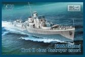 Эскортный корабль ''HMS Zetland'', 1942