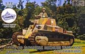 Японский средний танк KOU тип 89, поздний (бензиновый)