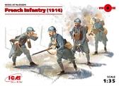 Пехота Франции 1916 г.