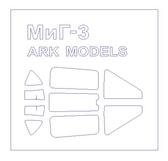 Маска для модели самолета МиГ-3 (ARK Models)