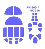 Маска для модели самолетов Як-200/Як-210