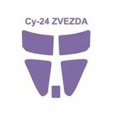 Маска для модели самолета Су-24 (Zvezda)