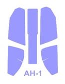 Маска для модели вертолета AH-1T Cobra / AH-1W Super Cobra