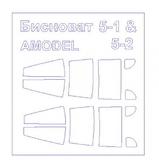 Маска для модели самолетов Вisnovat 5-1 и 5-2 (Amodel)
